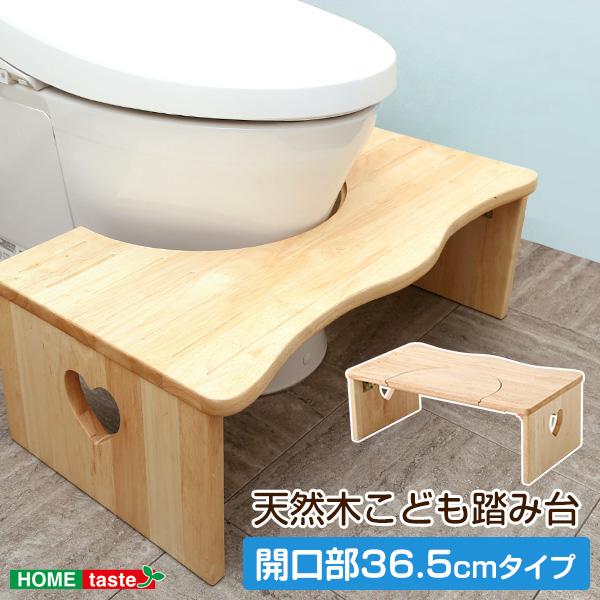 便利雑貨 人気のトイレ子ども踏み台(36.5cm、木製)ハート柄で女の子に人気、折りたたみでコンパクトに ホワイトウォッシュ