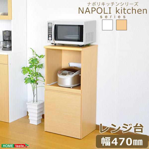 レンジや炊飯器等の家電が置ける機能性 キッチン収納 ホワイト