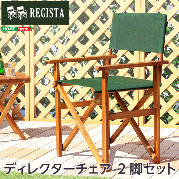 天然木とグリーン布製の定番のディレクターチェア (ガーデニング 椅子) グリーン