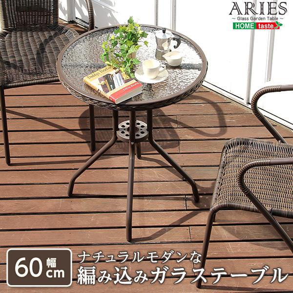 便利雑貨 60cm幅ラウンドテーブル(ガラステーブル ガーデニング) ブラウン