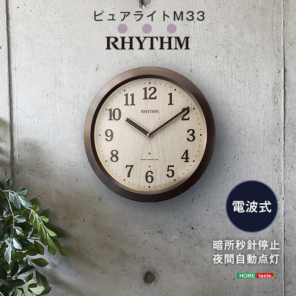 便利雑貨 掛け時計(電波時計)暗所秒針停止 夜間自動点灯 メーカー保証1年 ブラウン