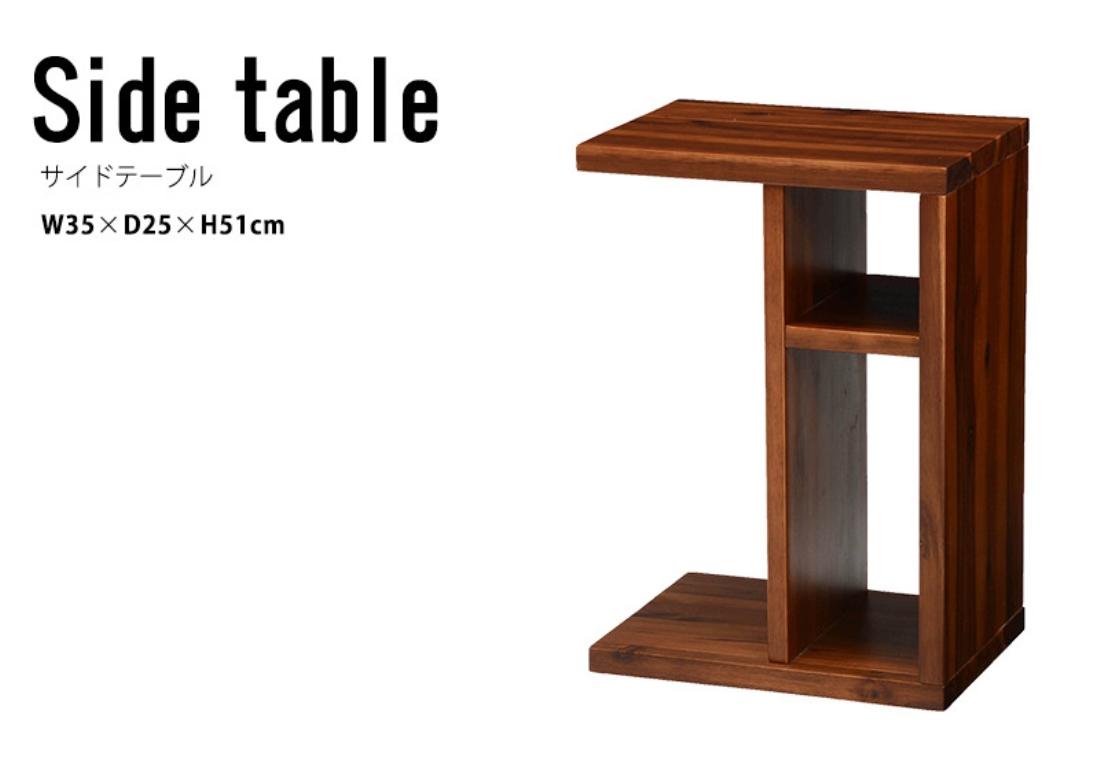 送料無料 オシャレ 家具 umberシリーズ サイドテーブル 机 テーブル
