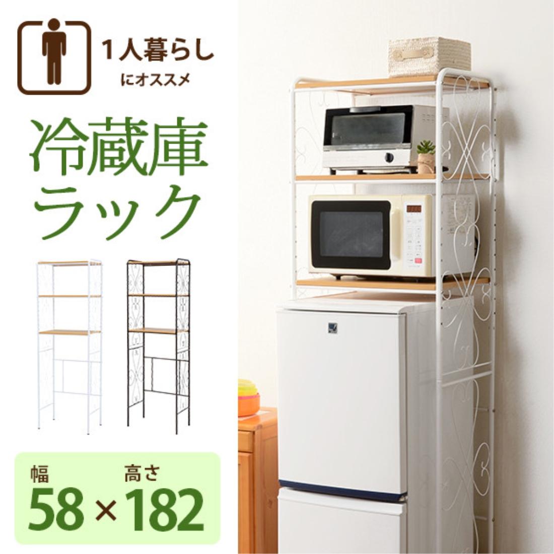 冷蔵庫ラック キッチン ラック ブラウン