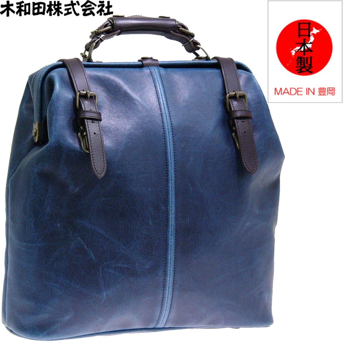 おしゃれ デザイン リュック 旅行用 リュックサック 日本 革 鞄 トラベル 本革 付属 人工皮革製合皮アンティークフェイクレザー 枠入りリュック 旅行用 リュックサック ネイビー 日本製