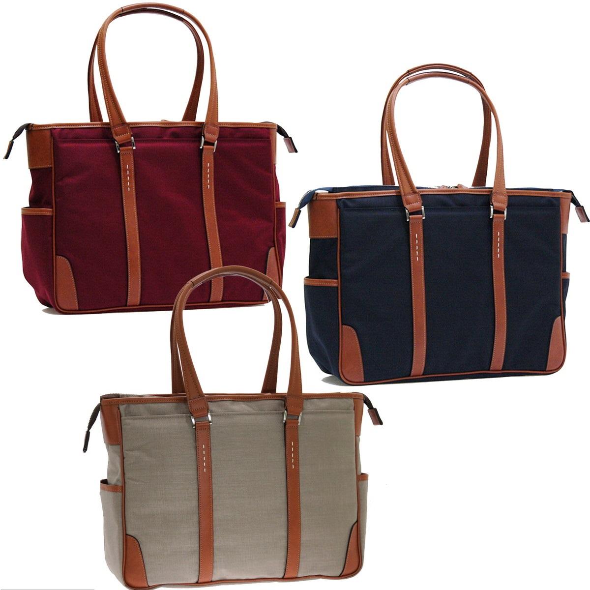 トートバッグ 日本 鞄 ビジネス 仕事 通勤鞄 通勤 テフロン加工ビートテックスビジネストート ベージュ 日本製 japan