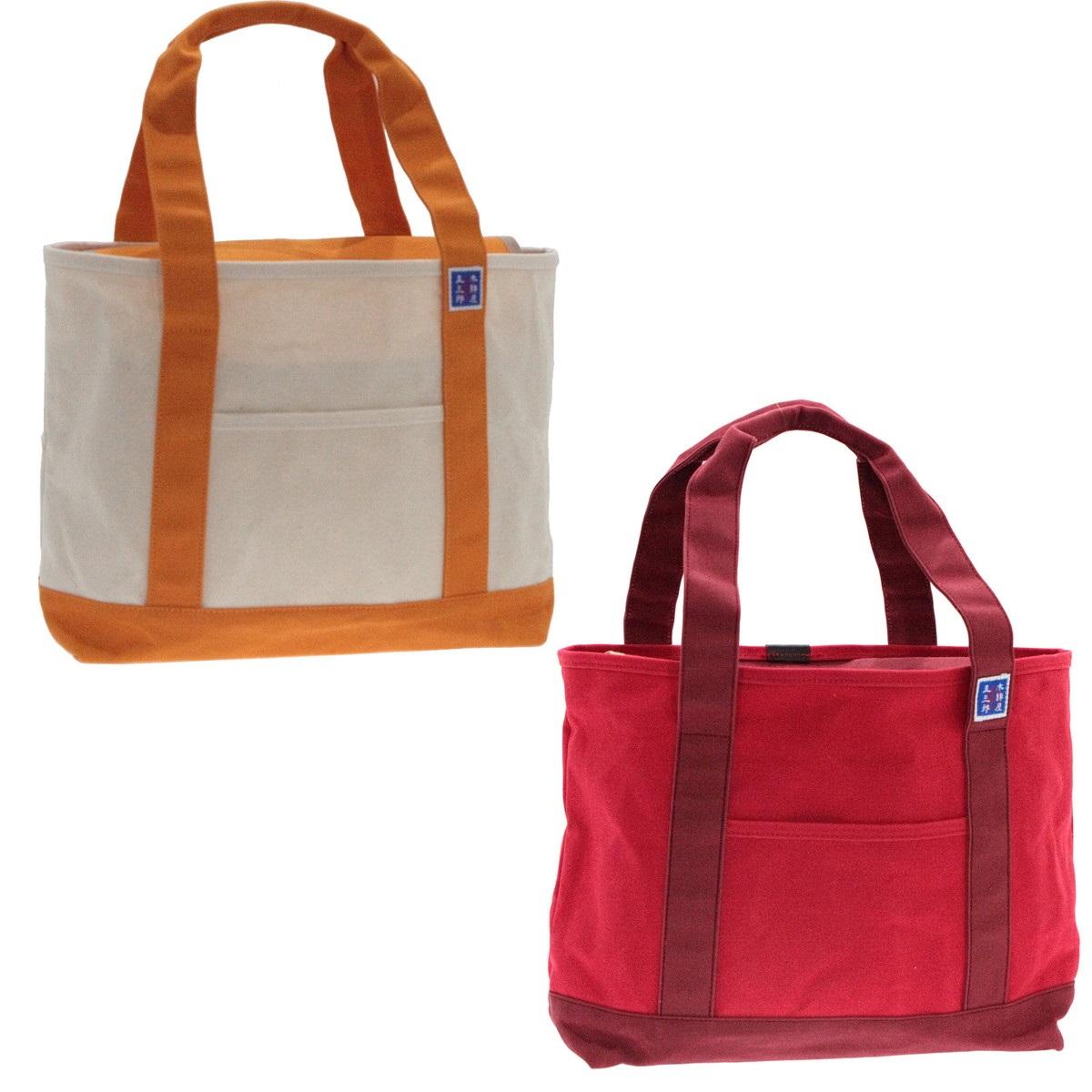 おしゃれ デザイン 日本 帆布 かばん 鞄 蓋 内蓋付き帆布鞄小 生成り 日本製