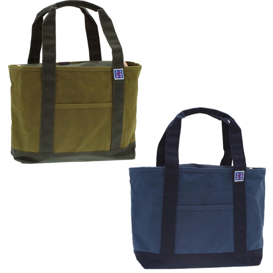 おしゃれ デザイン 日本 帆布 かばん 鞄 蓋 内蓋付き帆布鞄小 緑 日本製