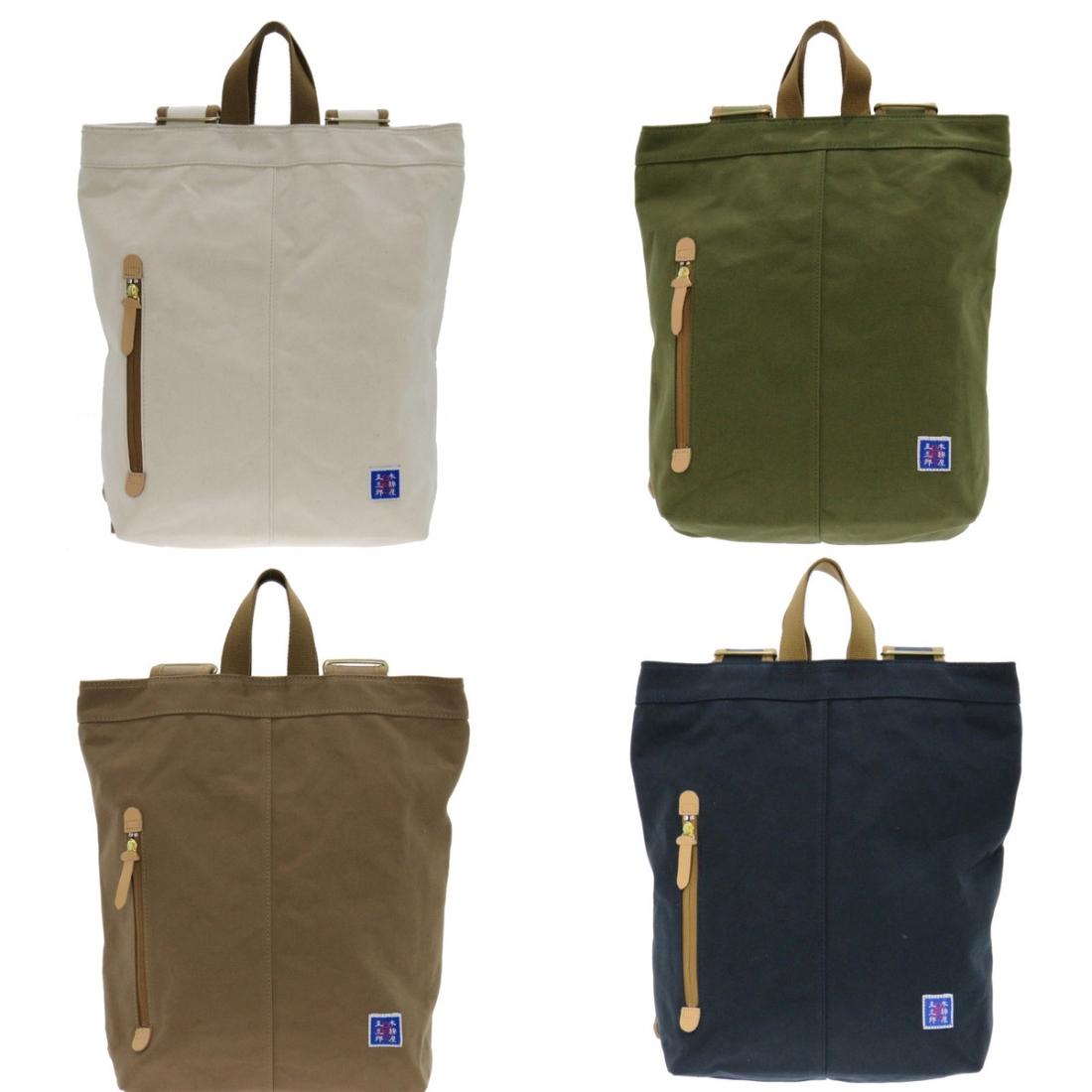 おしゃれ デザイン リュック 旅行用 リュックサック 日本 鞄リュック 旅行用 リュックサック 生成り