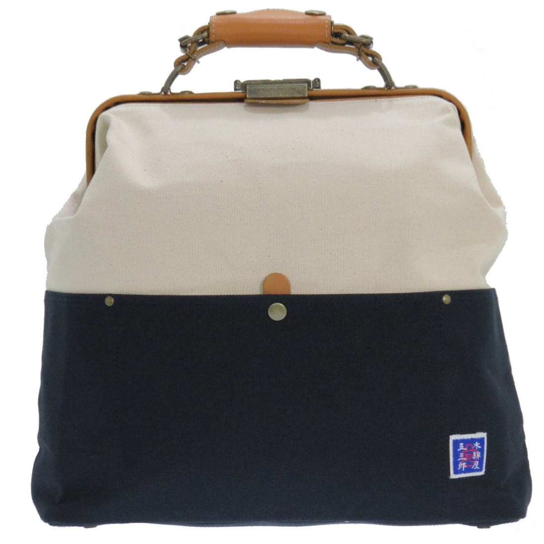 おしゃれ デザイン リュック 旅行用 リュックサック 日本 鞄 トラベル バッグ帆布コンビダレスリュック 旅行用 リュックサック  生成×ネイビー 日本製