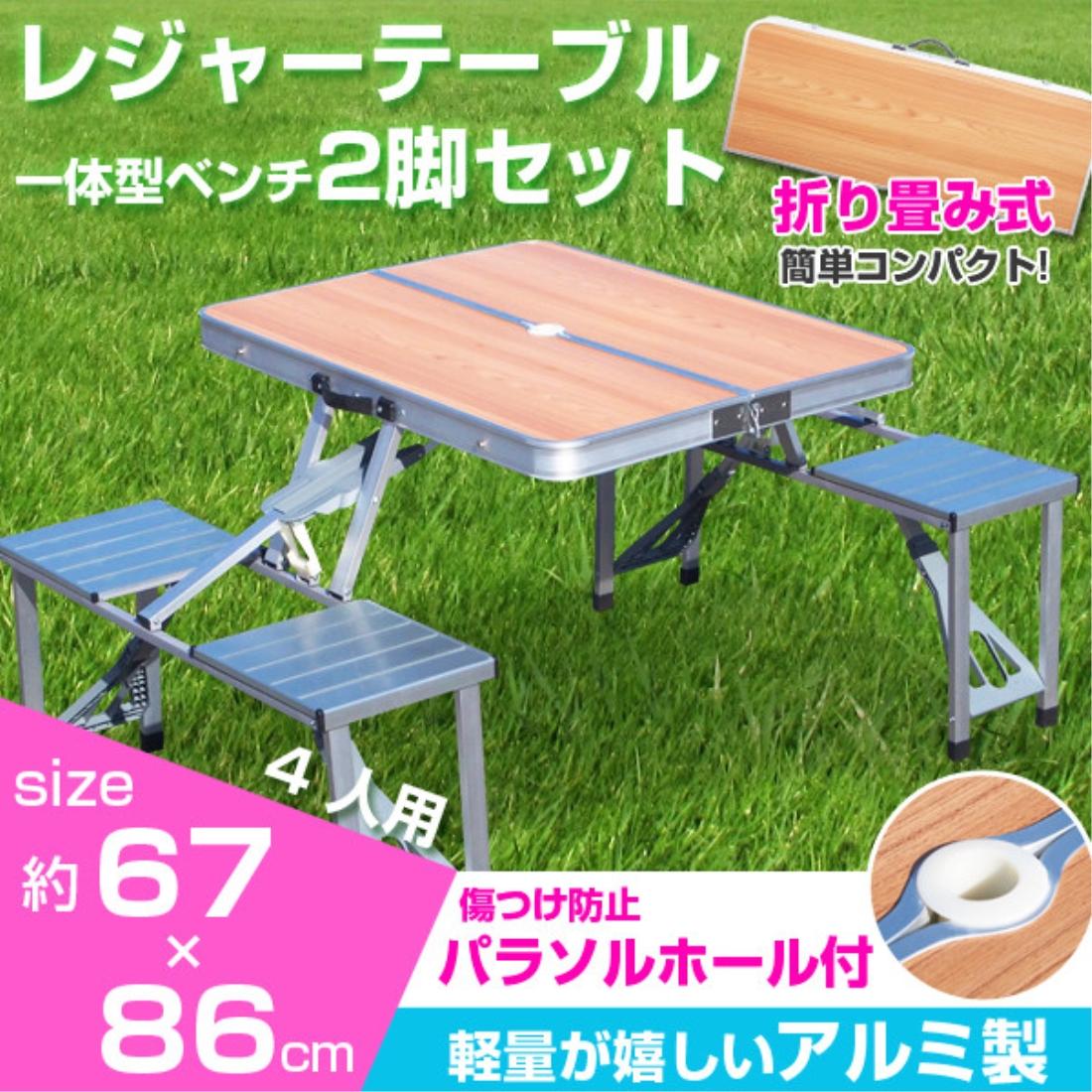 折り畳み式アウトドアテーブル&4チェアーセット【WOODタイプ】折り畳み アウトドア テーブル チェアー セット 屋外 アウトドア 椅子 テーブル