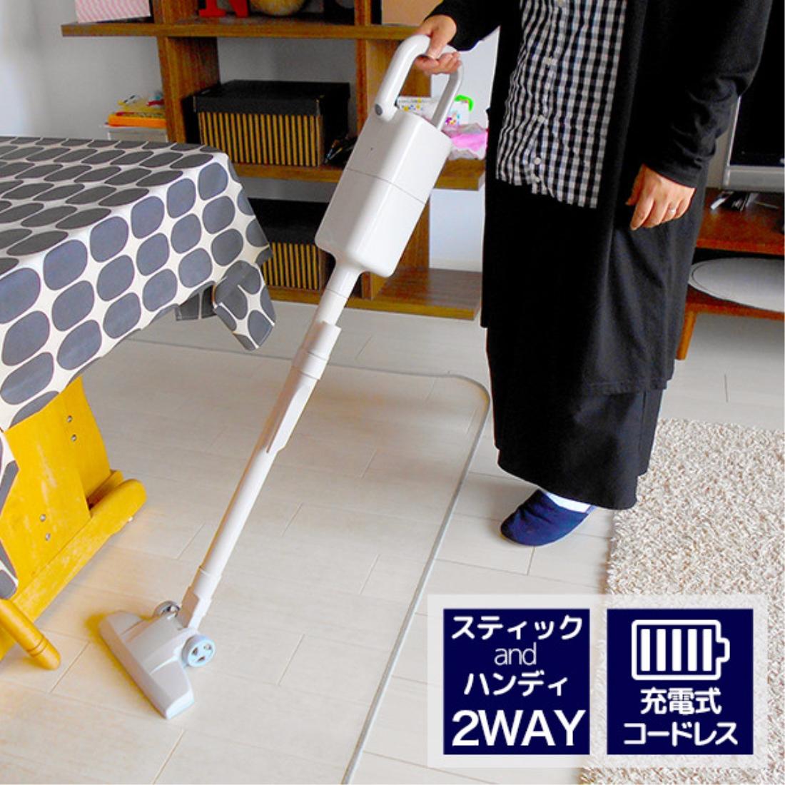 コードレスクリーナー【白】コードレス クリーナー 掃除機 ハンディ 掃除
