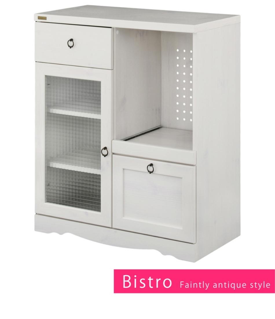 キッチン収納 Bistro(ビストロ)食器棚 レンジ台(ロータイプ・75cm幅)