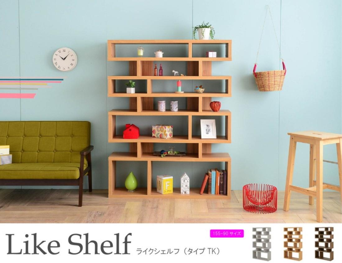 【送料無料】家具 飾り棚 飾り台 Like(ライク)シェルフ(90cm幅/TKハイタイプ) オシャレ