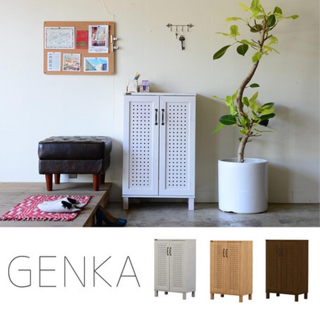 【送料無料】家具 玄関収納 下駄箱 GENKA(ジェンカ)シューズボックス(ロータイプ・60cm幅) オシャレ