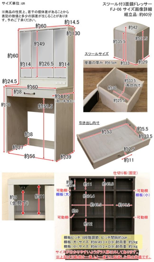【送料無料】家具 スツール付3面鏡ドレッサー チェアー 椅子 チェア
