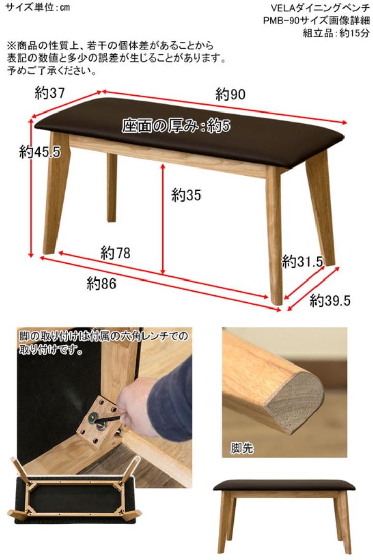 【送料無料】家具 VELAダイニングベンチ チェアー 椅子 チェア
