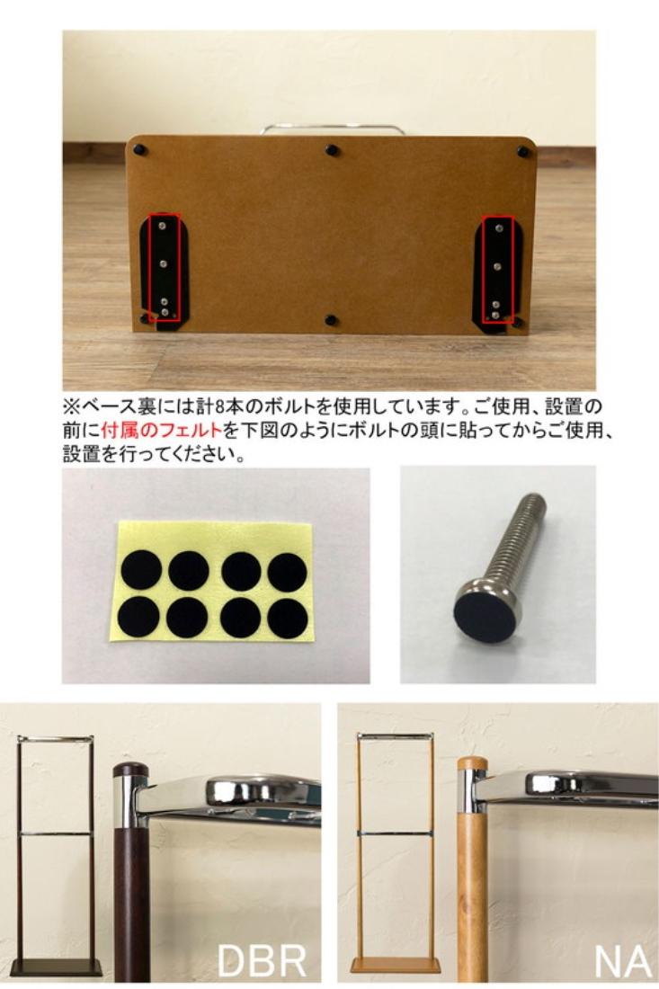 【送料無料】家具 ハンガ 収納 壁ピタ・ハンガーラック 収納 棚 ラック