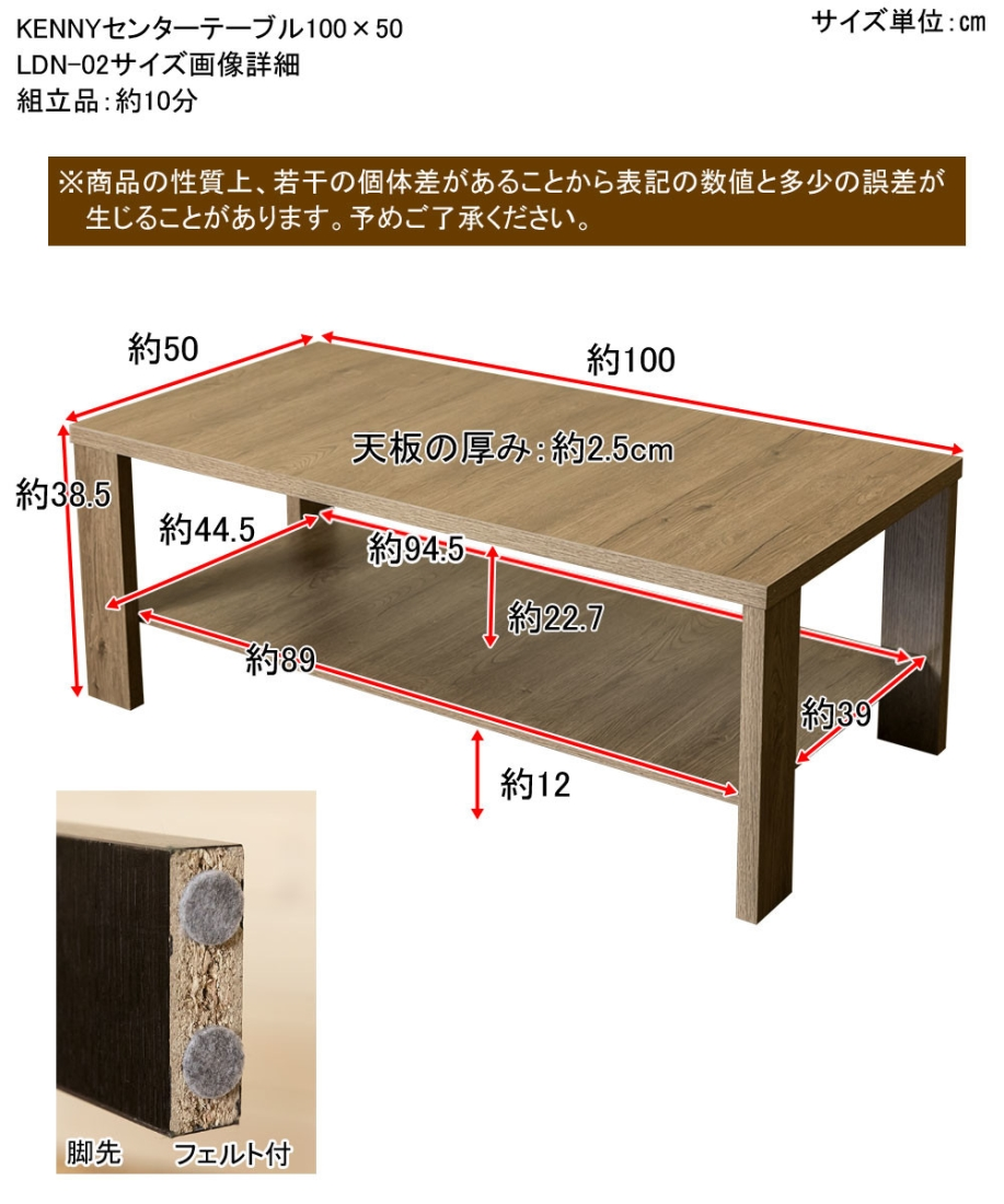 送料無料 オシャレ 家具 机 テーブル KENNYセンターテーブル100x50【離島・日時指定不可】