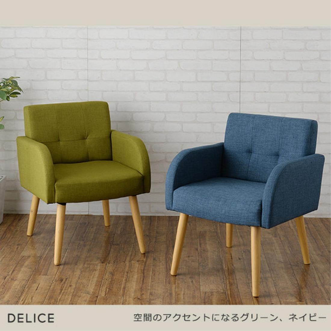 送料無料 オシャレ 家具 キッチン 椅子 チェア DELICE(デリース)ダイニングチェアー(56cm幅)4色展開 オシャレ