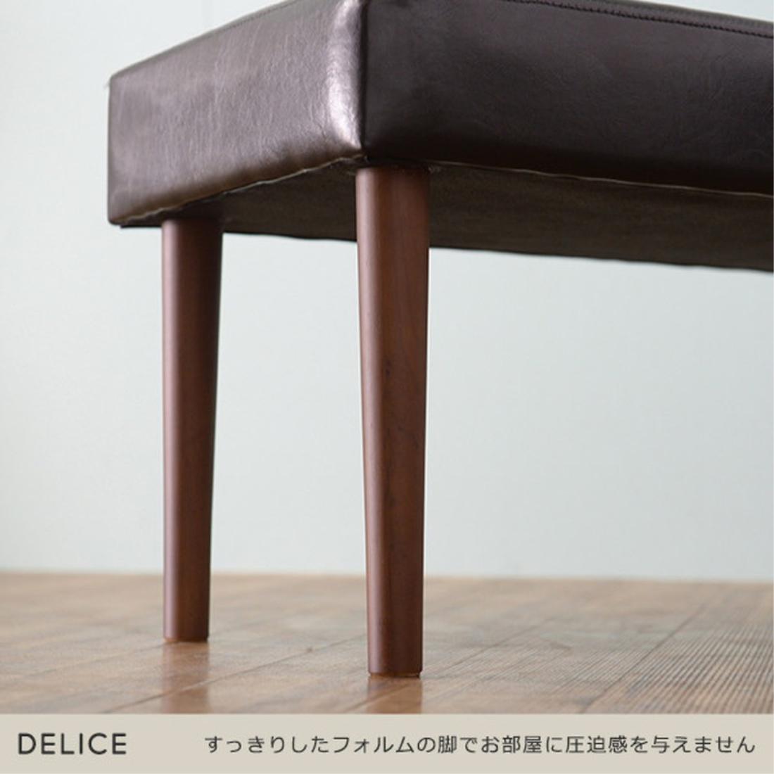 送料無料 オシャレ 家具 キッチン 椅子 DELICE(デリース)ダイニングベンチ(95cm幅)4色展開 オシャレ