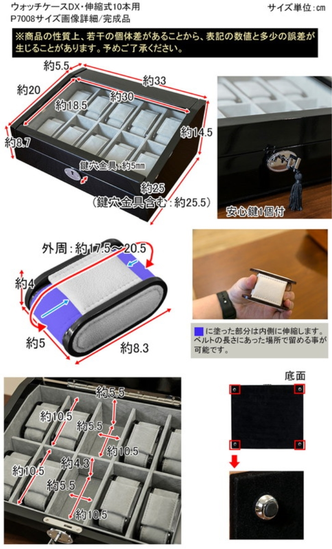 送料無料 オシャレ 家具 時計 腕時計 ケース ボックス 収納 ウォッチケースDX伸縮式 10本用