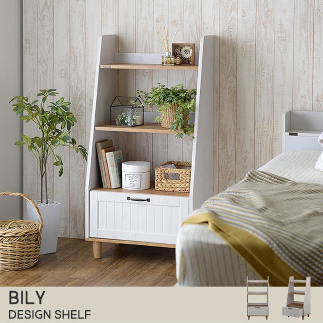 【送料無料】家具 飾り棚 飾り台 BILY(バイリー) ラック シェルフ(60cm幅) オシャレ