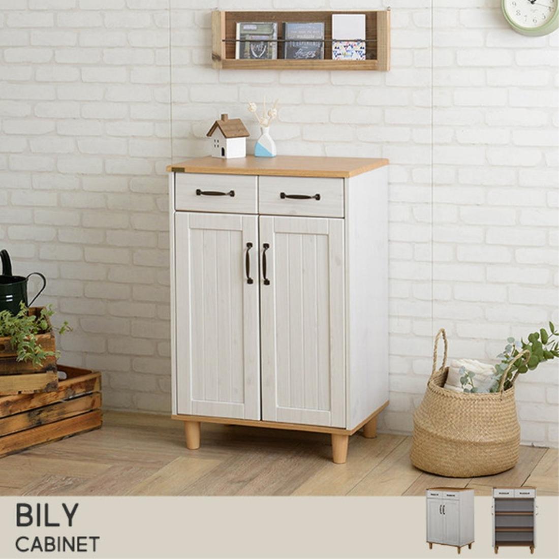飾り 収納 木製 BILY(バイリー) キャビネット(60cm幅)