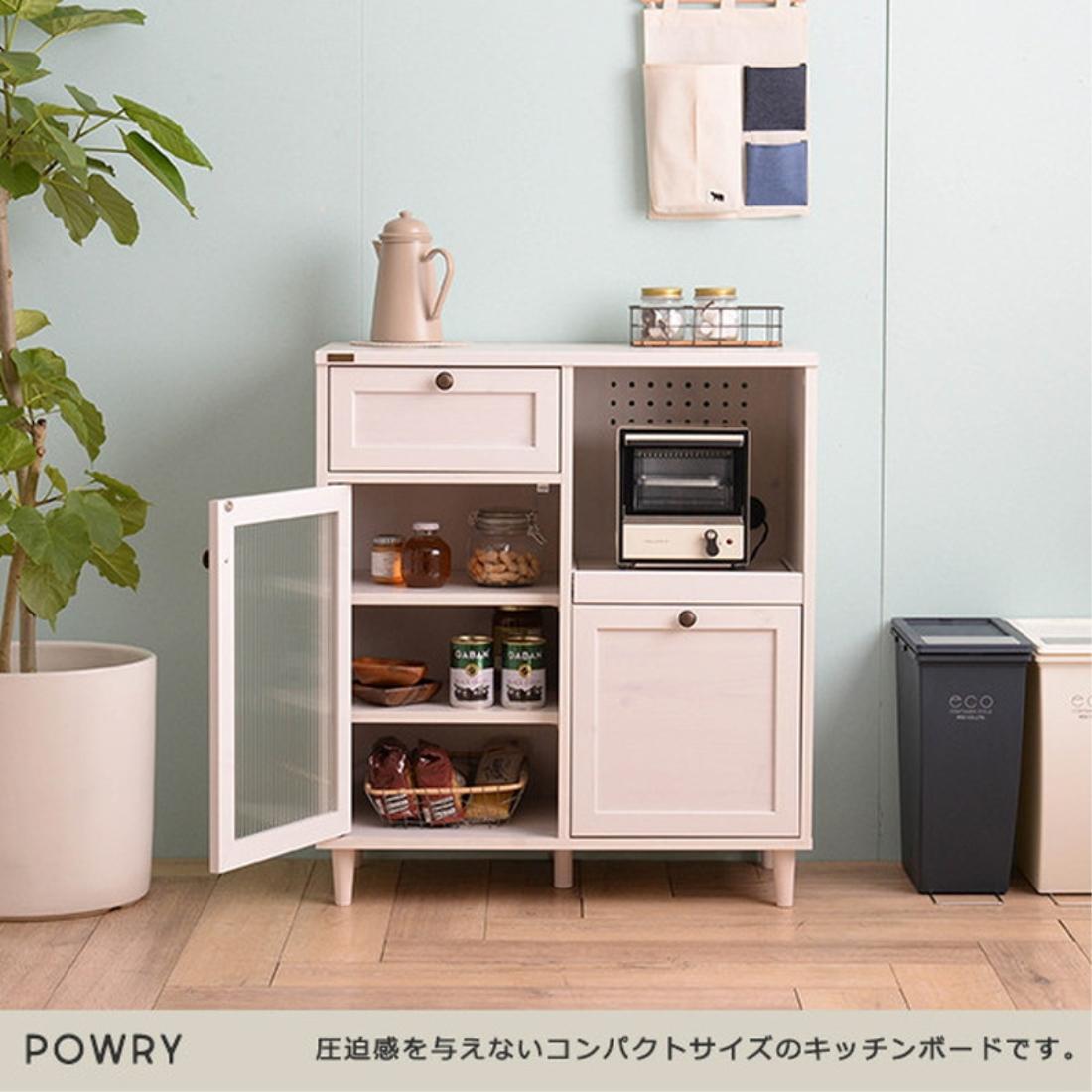 送料無料 オシャレ 家具 キッチン収納 POWRY(ポーリー) レンジ台(80cm幅) オシャレ