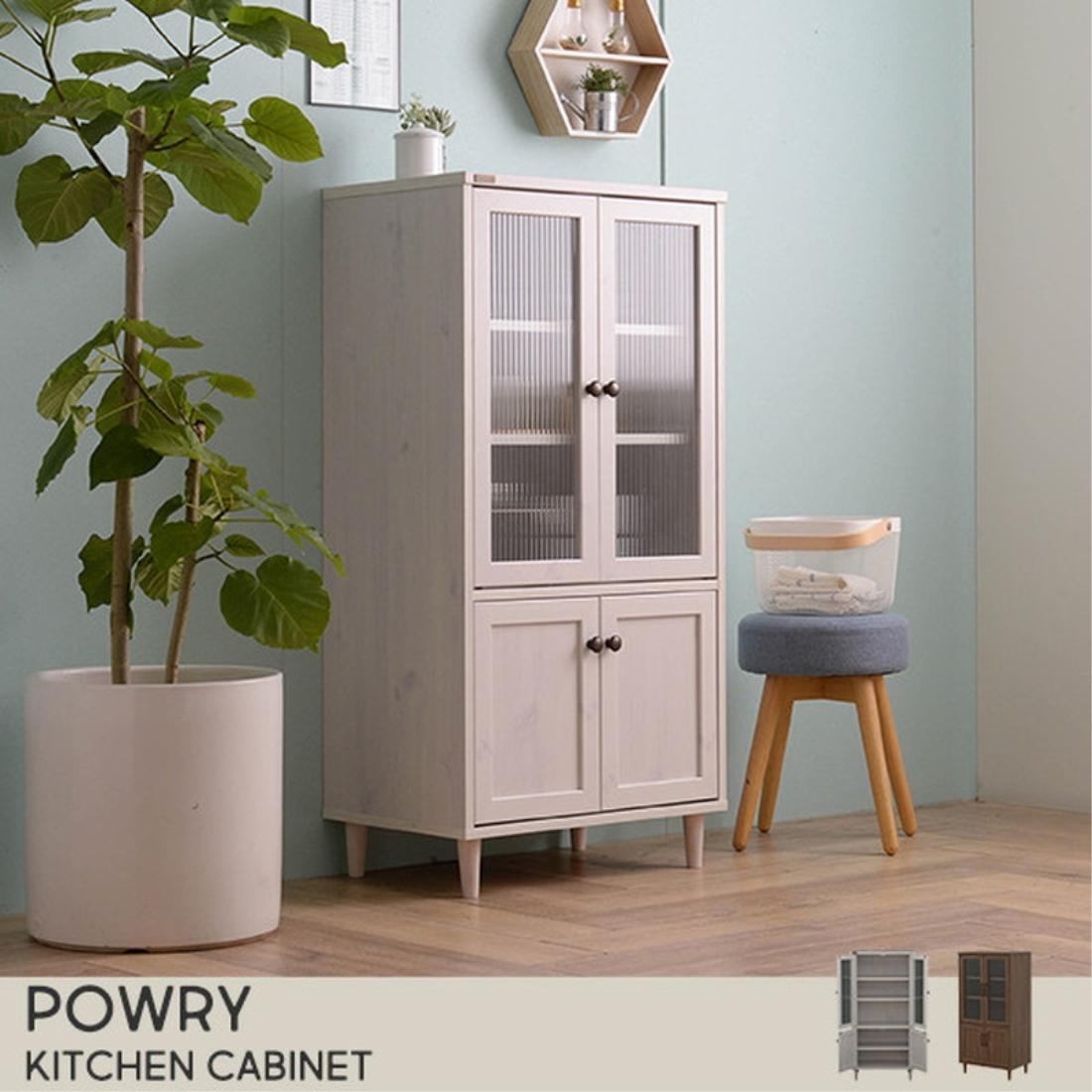 【送料無料】家具 飾り 収納 棚 POWRY(ポーリー) キャビネット(60cm幅) オシャレ