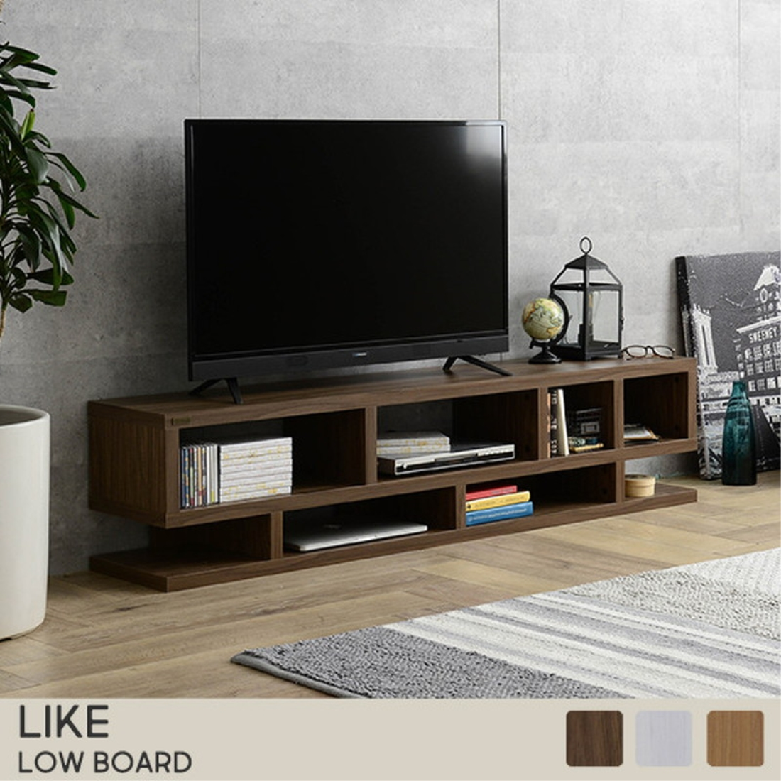 【送料無料】家具 テレビ台 テレビ ボード TVボード Like(ライク) ローボード ローシェルフ(160cm幅/36cm高) オシャレ