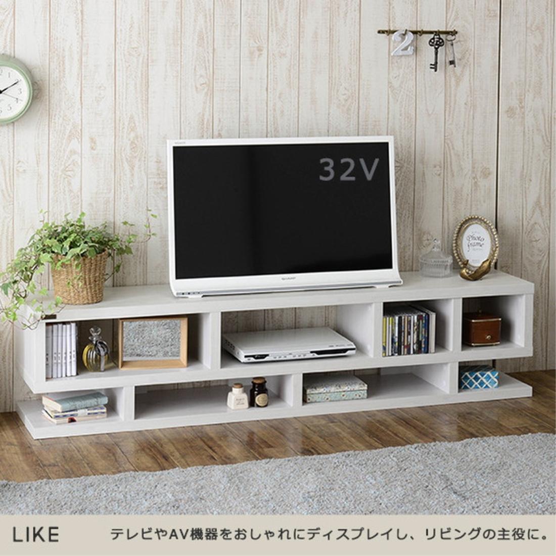 送料無料 オシャレ 家具 テレビ台 テレビ ボード TVボード Like(ライク) ローボード ローシェルフ(160cm幅/36cm高) オシャレ