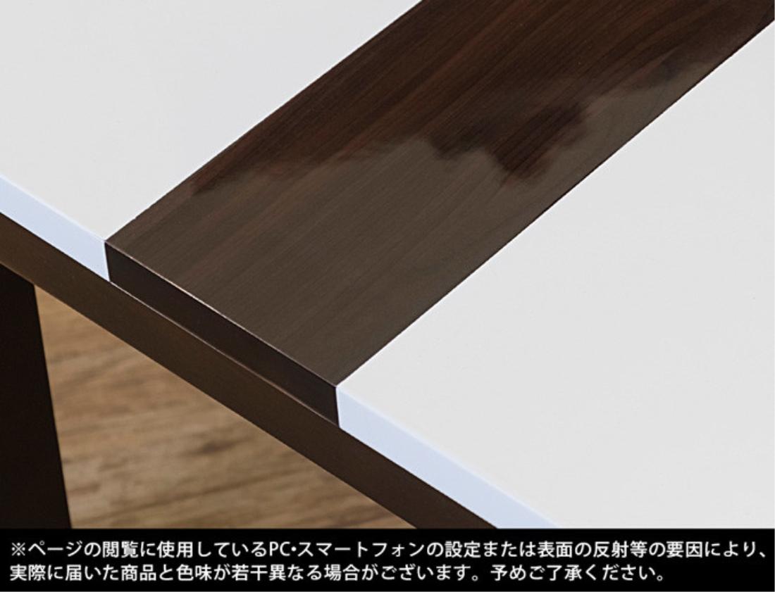 送料無料 オシャレ 家具 机 テーブル 【引出し付】Hull ハイグロスセンターテーブル 90×50