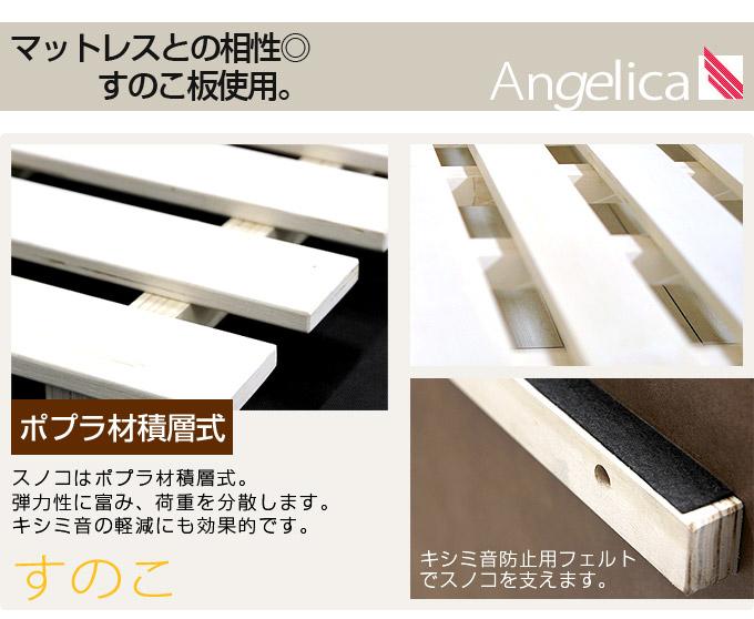 生活関連グッズ 木製ベッド フレーム セミダブルサイズ (マットレス別売)アンゼリカ3 フラット両側引き出しすのこ収納ベッドダーク