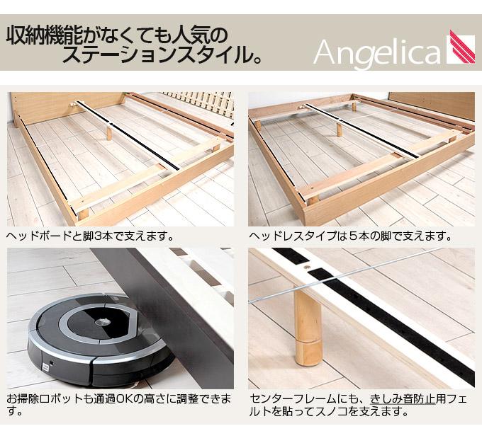 便利雑貨 木製ベッド フレーム ダブルサイズ (マットレス別売)アンゼリカ3 フラット ステーションすのこ収納ベッドダーク