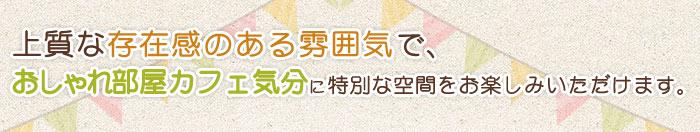 生活関連グッズ 【カフェテーブル】サイネリアカフェテーブル/木製/アイアン/ダイニングテーブル