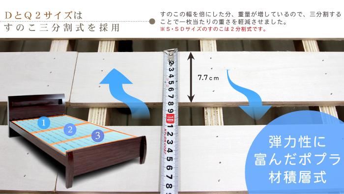 便利雑貨 マットレスセット 高さ調整 シンプル コンセント付 ポケットコイル おしゃれ フェンネル3 ノンフリップレギュラーポケットコイルマットレス付 (セミダブルサイズ)