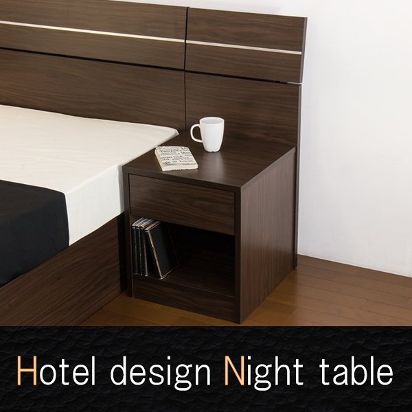 べっと beddo しろ ホテルスタイルベッド用 ナイトテーブル BED ベット 白 ホワイト WH 焦げ茶 ダークブラウン DBR
