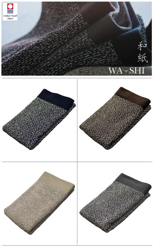 今治タオル Solid 限定価格セール ソリッド フェイスタオル お見舞い 吸水性 PP袋入今治タオルと美濃和紙がつなぐ日本の伝統 速乾性に優れたタオルです