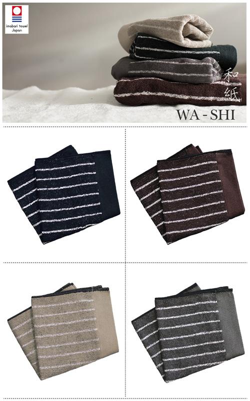 今治タオル Stripe SEAL限定商品 ストライプ 割引 ハンドタオル 速乾性に優れたタオルです 吸水性 PP袋入今治タオルと美濃和紙がつなぐ日本の伝統