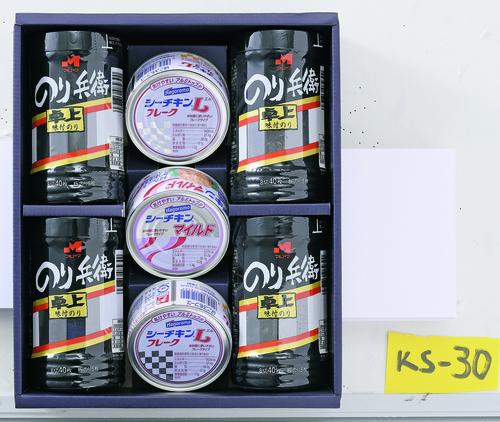 爆買い新作 特売 ラッピング無料 税込13200円以上購入で送料無料 のり兵衛シーチキンバラエティKS-30