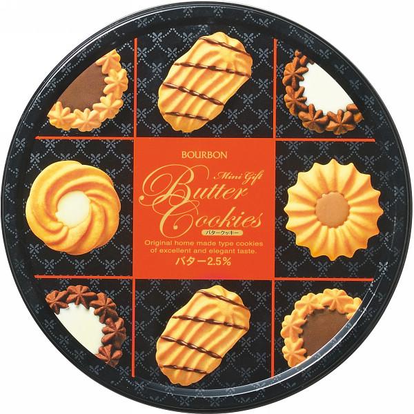 ブルボン 絶品 キャンペーンもお見逃しなく ミニギフトバタークッキー缶31168-04