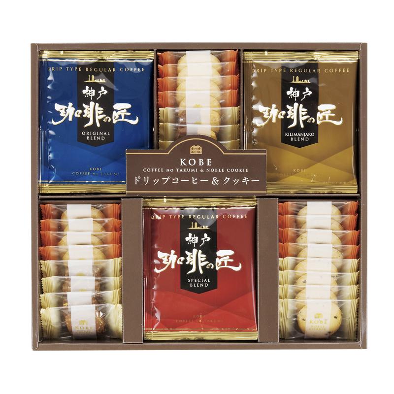 ラッピング無料 税込13200円以上購入で送料無料 40%OFF 販売実績No.1 神戸の珈琲の匠 新作多数 クッキーセットGM-25