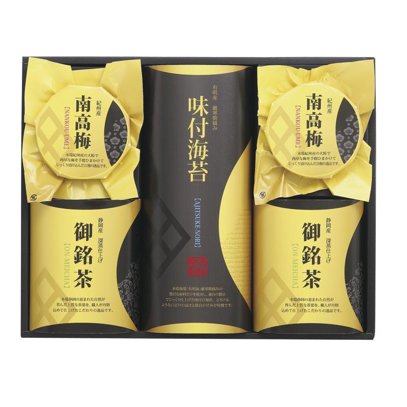 ラッピング無料 お気に入り 税込13200円以上購入で送料無料 (人気激安) 茶 40%OFF 海苔 南高梅詰め合わせTA-605