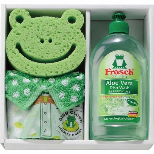 フロッシュ 低価格化 贈与 キッチン洗剤ギフトFRS-515