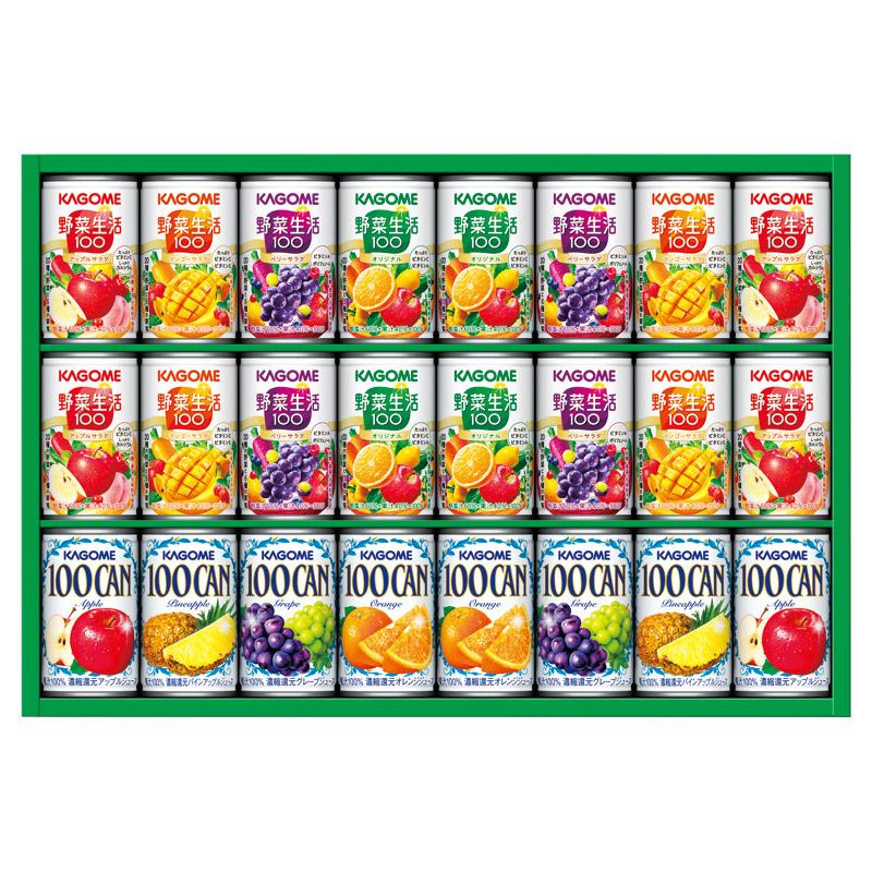 ラッピング無料 税込13200円以上購入で送料無料 カゴメ OUTLET SALE 受注生産品 KSR-30L フルーツ+野菜飲料ギフト