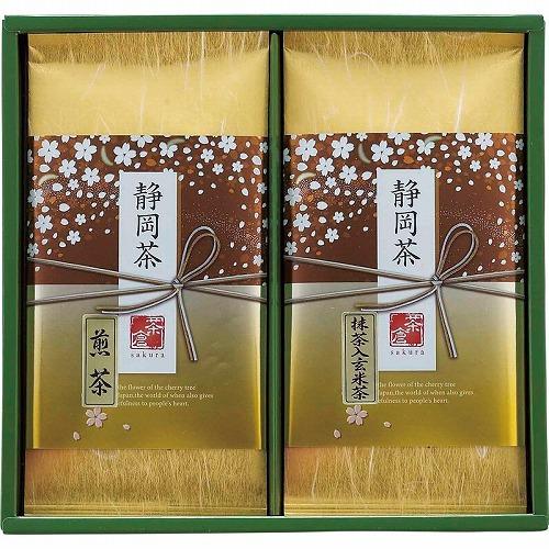 ラッピング無料 格安店 税込13200円以上購入で送料無料 静岡茶詰合せ 40%OFF S-251 さくら 新商品 新型