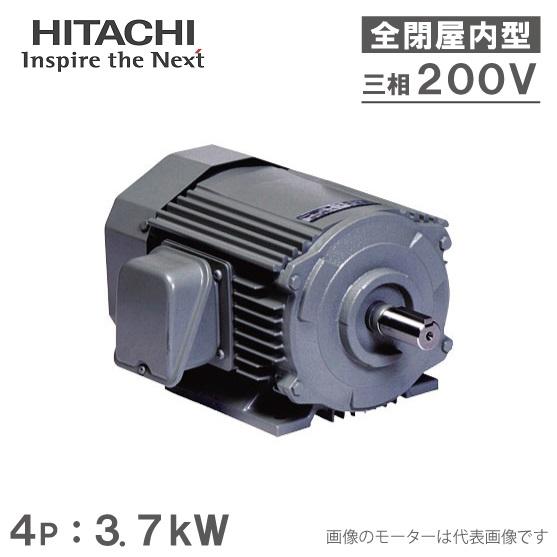 日立産機 三相モーター TFO-LK型 4P[4極] 3.7kW/200V 全閉外扇屋内型 脚取付/標準型 ザ・モートルNeo100 Premium