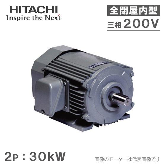 日立産機 三相モーター TFO-LKK型 2P[2極] 30kW/200V 全閉外扇屋内型 脚取付/標準型 ザ・モートルNeo100 Premium