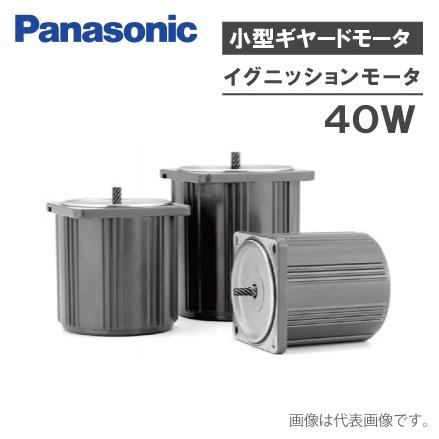 パナソニック 小型ギヤードモーター インダクションモータ M91X40GK4Y/M91X40SK4YS 90mm 40W/200V シールコネクタ付 [電動モーター ギヤモーター]