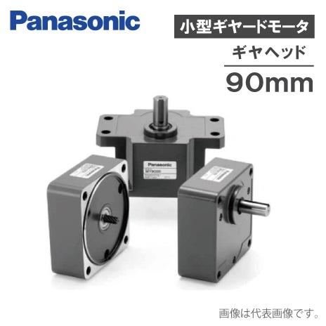 パナソニック 小型ギヤードモーター用 ギヤヘッド 60mm MR9G75B/MR9G90B/MR9G100B/MR9G120B/MR9G150B/MR9G180B/MR9G200B